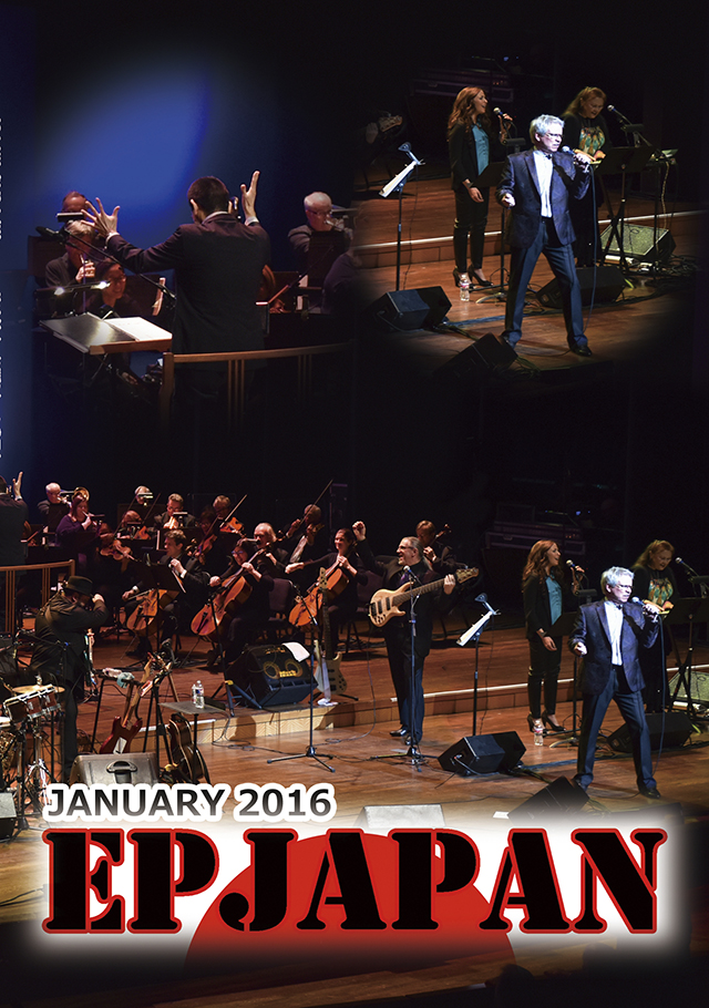 EPJapan (Elvis Presley): Terry Mike Jeffrey with the Memphis Symphony Orchestra, Cannon Center, Memphis, TN