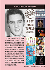 Legacy Label: A Boy from Tupelo